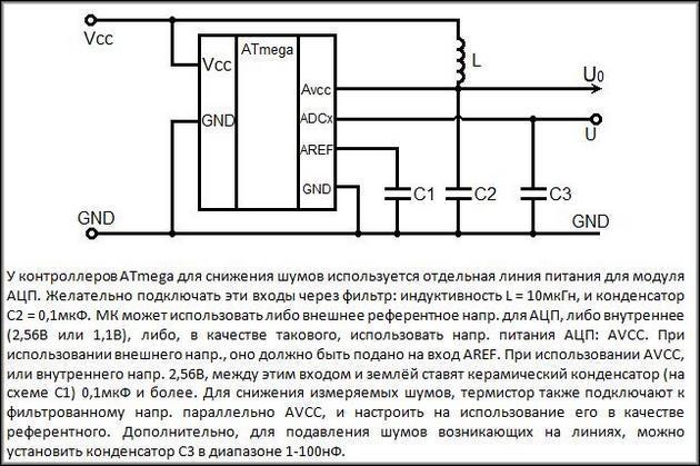 Схема подключения NTC для Arduino
