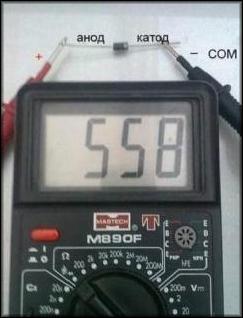 Проверка диода мультиметром
