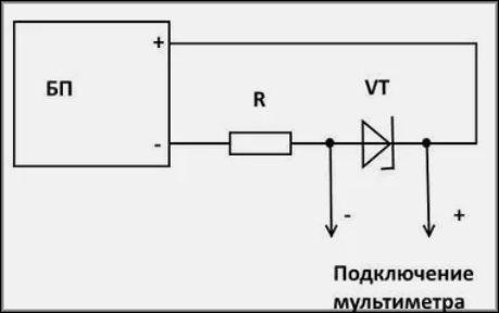 Схема для проверки стабилитрона