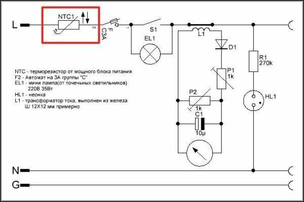 Обозначение термистора на схеме