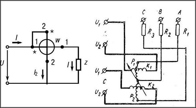 Схема подключения аналогового ваттметра
