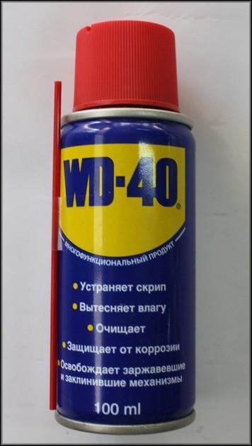 WD для очистки контактов
