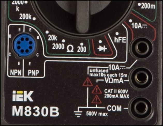 Настройка режимов мультиметр MASTECH-830B