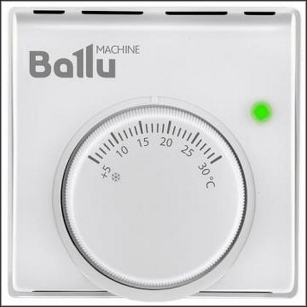 Ballu-BMT-2