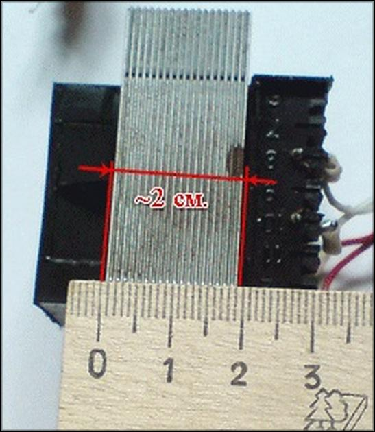 Измерение ширины трансформатора-1