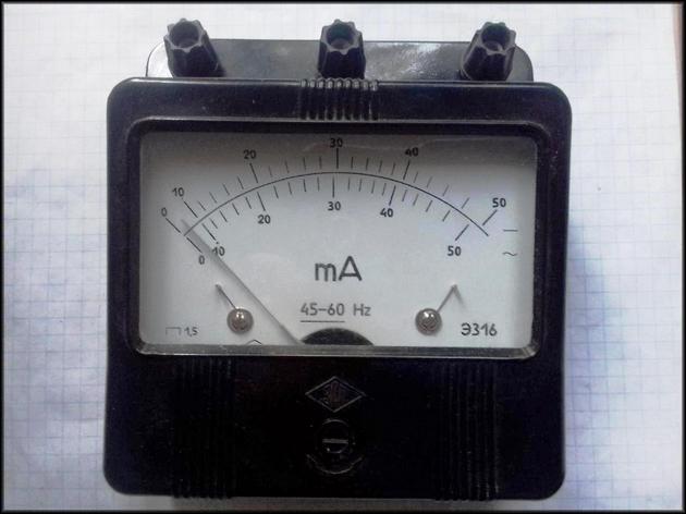 Микроамперметр технический Кл 1.5