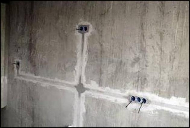 Можно найти провода ободрав обои