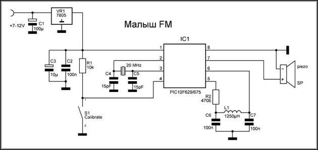 Схема малыш fm