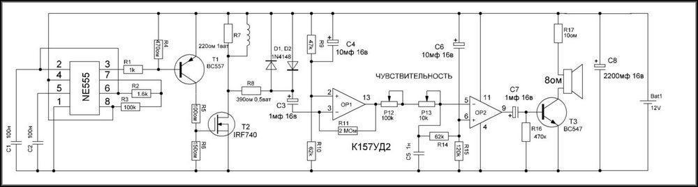 Схема металлоискателя пират на NE555