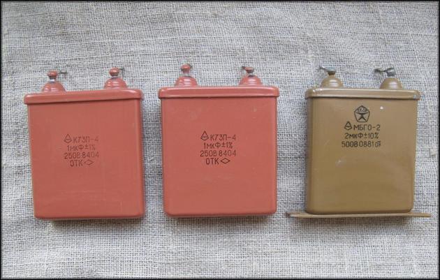 Бумажный конденсатор