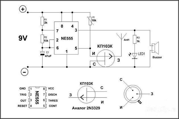 Схема детектора 555