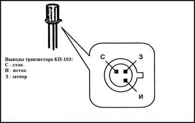 Схема транзистора КП103