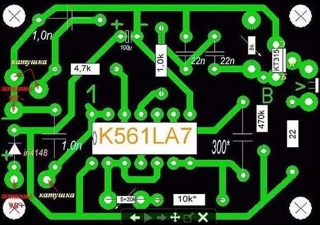 Схема металлоискателя пират на К561la7