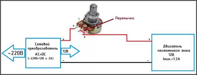 Схема подключения потенциометра в цепь с электродвигателем
