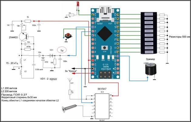 Схема детектора на Ардуино