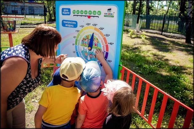 Дети играют с метеостанцией