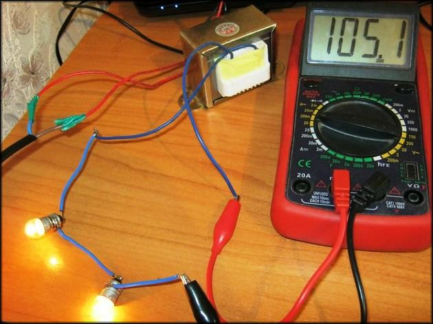 Проверка переменного тока