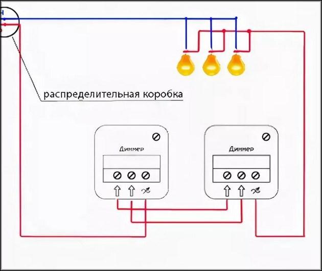 Схема диммирования с 2 диммерами