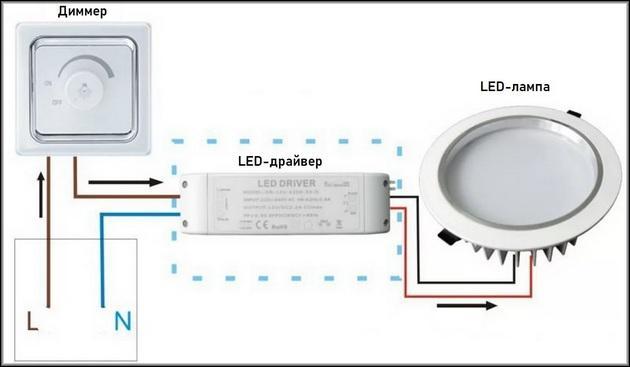 Схема подключения LED лампы